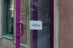 09-Пластиковая-дверь-в-магазине-пр-Загородный